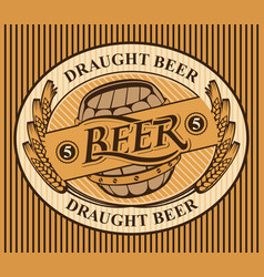 Oval label for draught beer with ears of wheat vector
