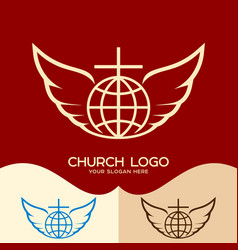 The cross of jesus the globe and the wings vector