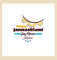 Badge happy janmashtami vector