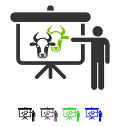 Cattle public report flat icon vector
