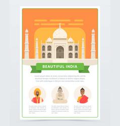 Beautiful india banner taj mahal famous vector