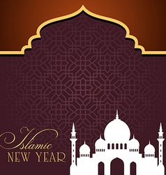 Islamic New Year vector image