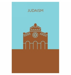 Synagogue icon judaism religious building vector