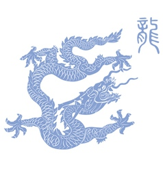 Blue dragon vector