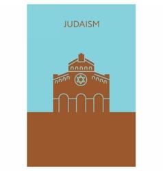 Synagogue icon judaism religious building vector