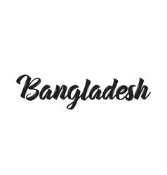 Bangladesh text design calligraphy vector