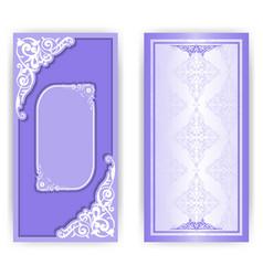 vintage paper invitation card vector image vector image