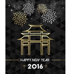 New year 2016 china asia gate chinese travel gold vector