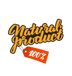 Natural product calligraphic inscription vector