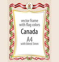 frame and border with the coat of arms and ribbon vector image