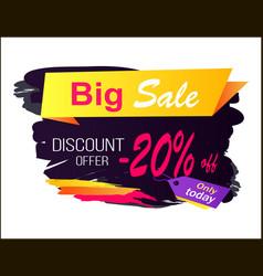 big sale discount offer -20 vector image