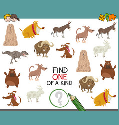 Find one of a kind game for kids vector