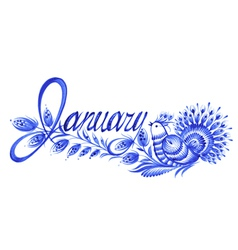 January the name of the month vector image vector image