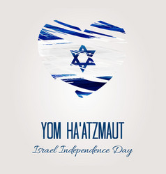 Israel day of independence background vector