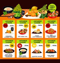 menu of japanese cuisine restaurant vector image