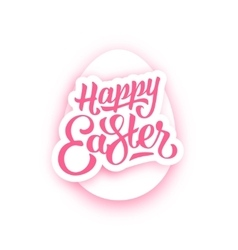 Happy easter lettering and white paper egg vector