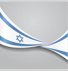 israeli wavy flag vector image vector image