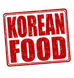 Korean food stamp vector