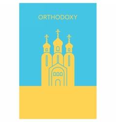 Orthodox christianity church religious building vector