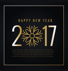 Creative 2017 happy new year text with snowflakes vector