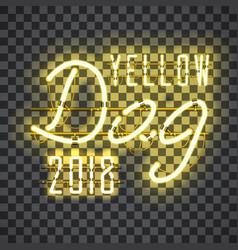 Glowing yellow neon sign 2018 vector