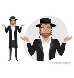 Young jew men doubt no ideas vector