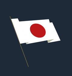 flat style waving japan flag vector image