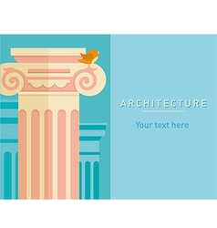 Ancient architecture tall columns vector