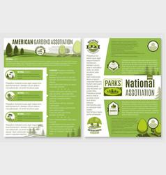 brochure for landscape or gardening company vector image