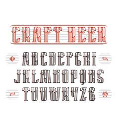 vintage serif font with decoration vector image