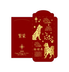 Chinese new year money red packet red envelope vector