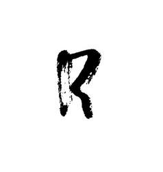 hand painted letter r dry brush modern lettering vector image