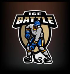 Hockey player logo vector