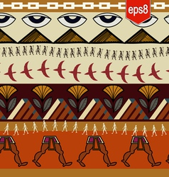 Seamless ethnic pattern with Egyptian elements vector image