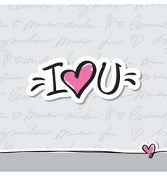 I love you text vector