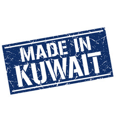 Made in kuwait stamp vector