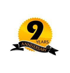 9 years ribbon anniversary vector image vector image