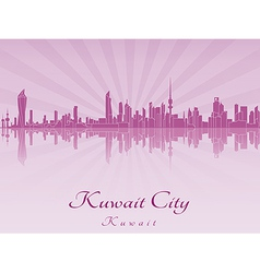 Kuwait City skyline in purple radiant orchid vector image