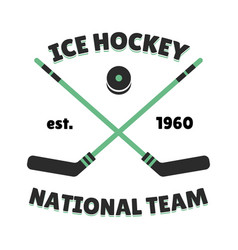 Hockey label template for sport team with vector