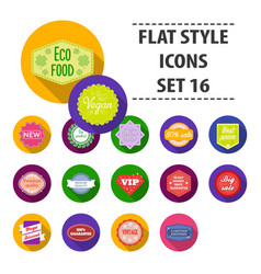 label set icons in flat style big collection vector image vector image