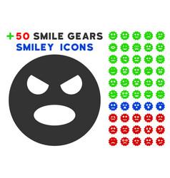 scream smiley icon with bonus facial collection vector image