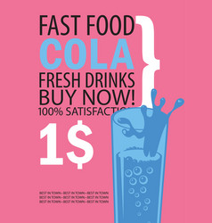 Banner with cola drink glass on pink vector