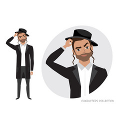 jew man is pensive thinking vector image vector image