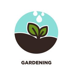 Petal on gardening symbol vector