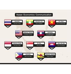 AEC Flag vector image