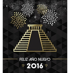 New year 2016 mexico chichen itza travel gold vector
