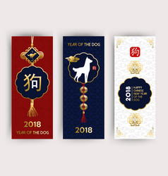 Chinese new year 2018 dog gold decoration card set vector