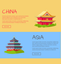 China asia traditional kinds of houses on grass vector