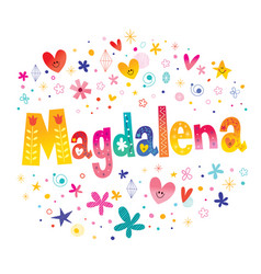 Magdalena girls name vector