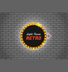 Frame light retro circle vector